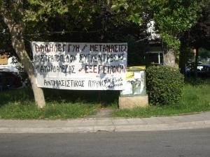 13-08-13-Πανό-για-αμυγδαλέζα