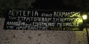 antifa ground