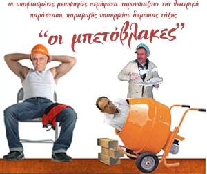 mpetatzhspromo