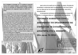 6-11-13 teliko-page-001a