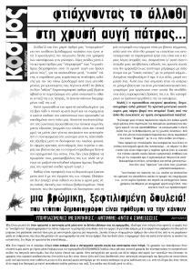 kosmos ame-page-001