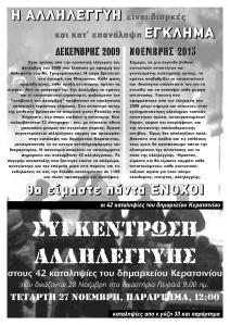 resalto-page-001
