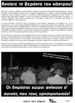 antikommounistika stoixeia.qxp