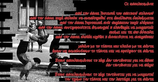 De-Broers_-Parijs_-1934-c-Atelier-Robert-Doisneau_copy (1)