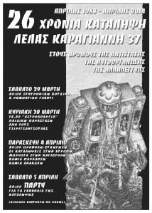 26xronia
