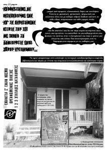proti afisa-page-001a