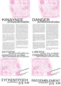 afisa-asoee-2-5-2014