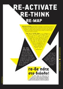 afisa-reactivate-steki-11