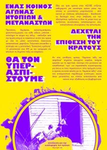 asoee_web