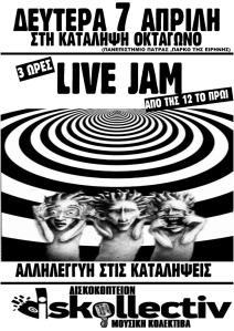 diskollctiv-live-jamr