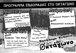 programma-page-001r