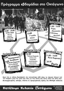 programmaaaa-page-001r