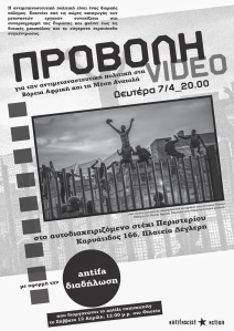 provolh_7-4-14