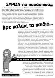 rap-page-001