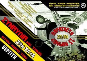 zoi_taxa_thersitis_poster_25_4_14