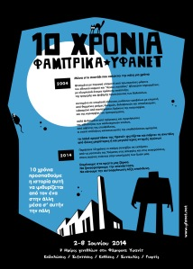 10xronia_poster_inter