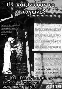 afisa anakatalipsi-page-001r
