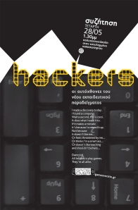 hackersAFISA-web