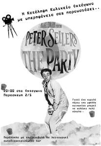 provoli party-page-001
