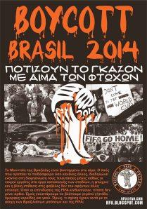 brazil (18-006-14) RFU