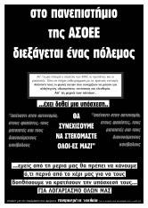 ασοεε_Page_2
