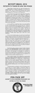 κείμενo brazil (18-06-14) rfu