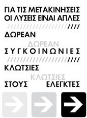 ΜΜΜ (24-06-14) Ε.Δ.Α.