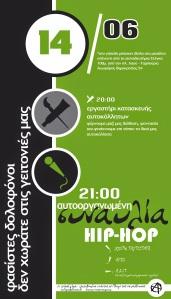 live (14.06.14) Πείραγμα