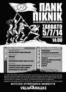 PANK PIKNIK (27-06-14) Villa Amalias