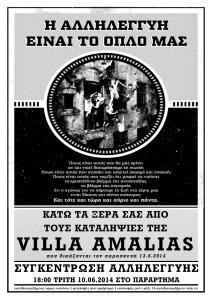 villas-page-001