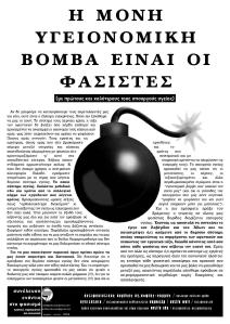 bomb2-page-001
