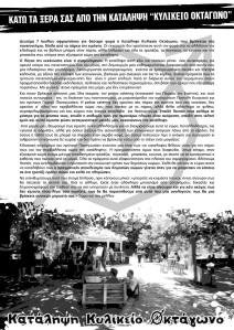sfragisma-page-001