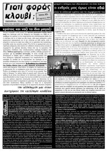 Klouvi 62-page-001