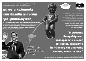 nikolop-page-001