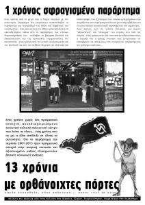 1 xronos-page-001