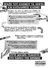 1o_a2 (1)-page-001