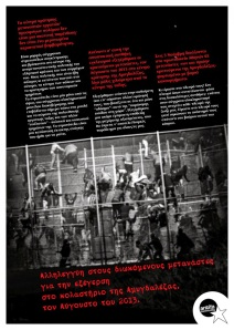 amygdaleza (27.10.14) antifa community
