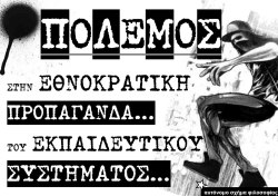 παρελάσεις 1 (27.10.14) αυτ.σχημα φιλοσοφίας