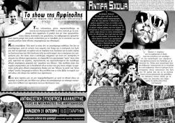 deltio7-page-002
