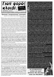 Klouvi 63-page-001