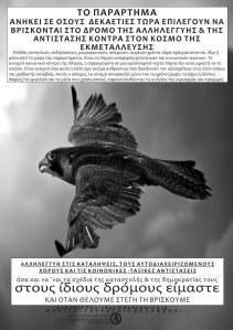 para2014-page-001r