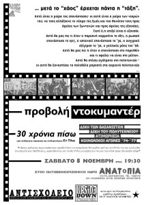polytexneio2-page-001