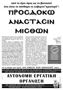 anastasi-page-001
