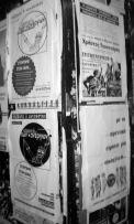 πορεια εργ ατυχηματα 3 (19.12.14) καφενειο ανεργων