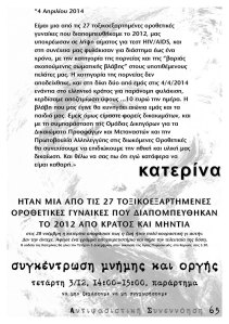 katerina-page-001