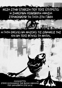 texnasma villa2 (18.12.14) texnasma