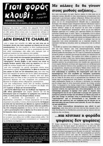 Klouvi 65-page-001