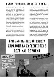 στρατ sygk (24.2.15) antifa ASN