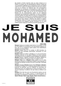 mohammed-page-001