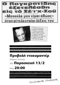 provoli-page-001